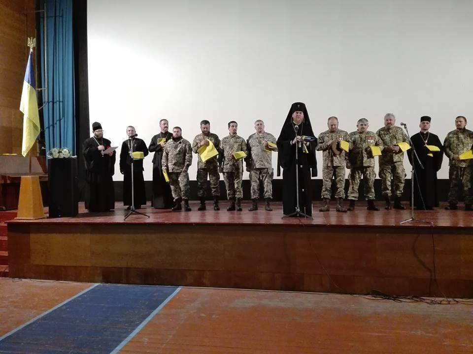 УПЦ КП нагородила військових священиків і командира 4-ої окремої механізованої бригади