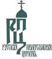 РПЦ оспаривает у Госдепа США доклад об ущемлении свобод в России и указывает на Украину