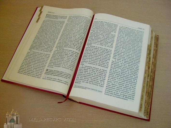У Запоріжжі християни різних конфесій говоритимуть про єдність Церкви