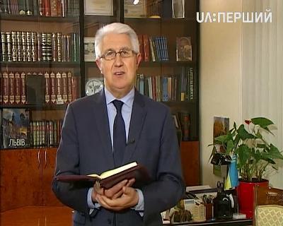"""""""UA: Перший"""" сворачивает религиозную программу «Вічне»"""