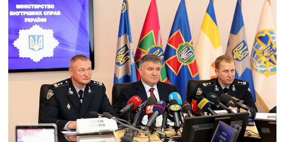 Правоохранители задержали преступников, совершивших ряд антиеврейских акций в Украине