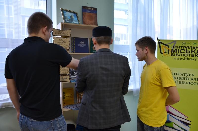 В Днепре открылась выставка литературы об исламе