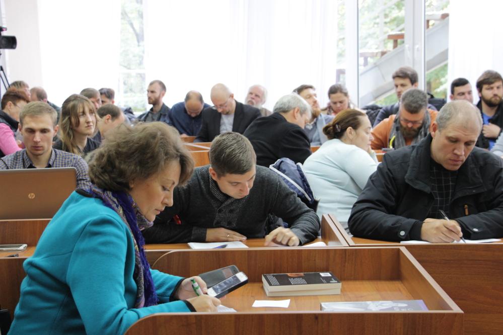 Спільна патформа: у Київ на методологічний семінар з'їхалися знавці Старого Завіту