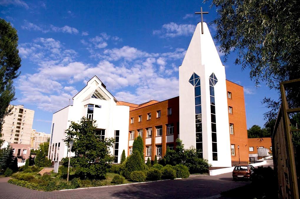 В Євангельській теологічній семінарії Києва презентують нові видання, присвячені Реформації
