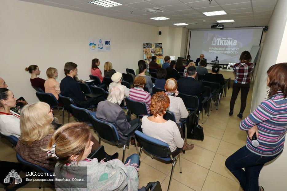Украинско-еврейский проект рассказал малоизвестные подробности о Голодоморе