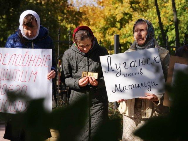 Луганские священники УПЦ присоединились к всероссийской акции «Россия с Богом»