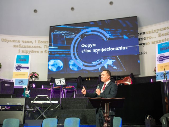 Молоді лідери-християни провели у Луцьку міжнародний форум «Час професіоналів»