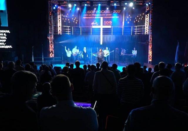 Объединение церквей «Слово жизни» проведет в столице Конференцию единства