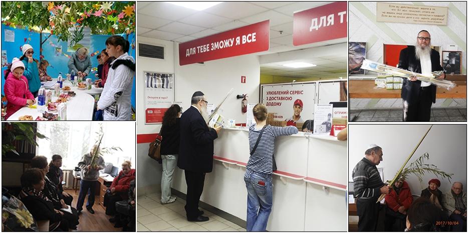 Опубликован отчет о деятельности еврейских и иудейских общин по оказанию помощи евреям Донбасса
