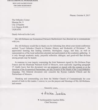 Вселенський патріарх високо оцінює конференцію «Помісна Православна Церква в Україні»