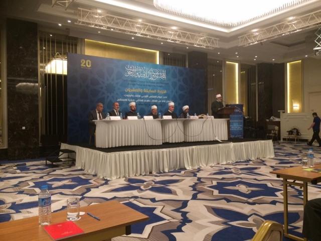 Українці-мусульмани взяли участь у ХXVII конференції Європейської ради фетв та досліджень
