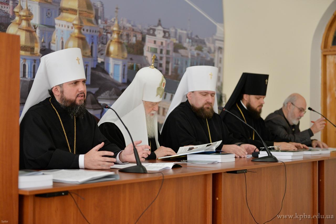 УПЦ КП провела VII міжнародну конференцію «Православ'я в Україні»