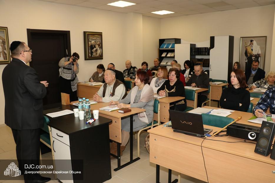 «Психология в иудаизме» – одна из тем Университета родительского образования, открывшегося в Днепре