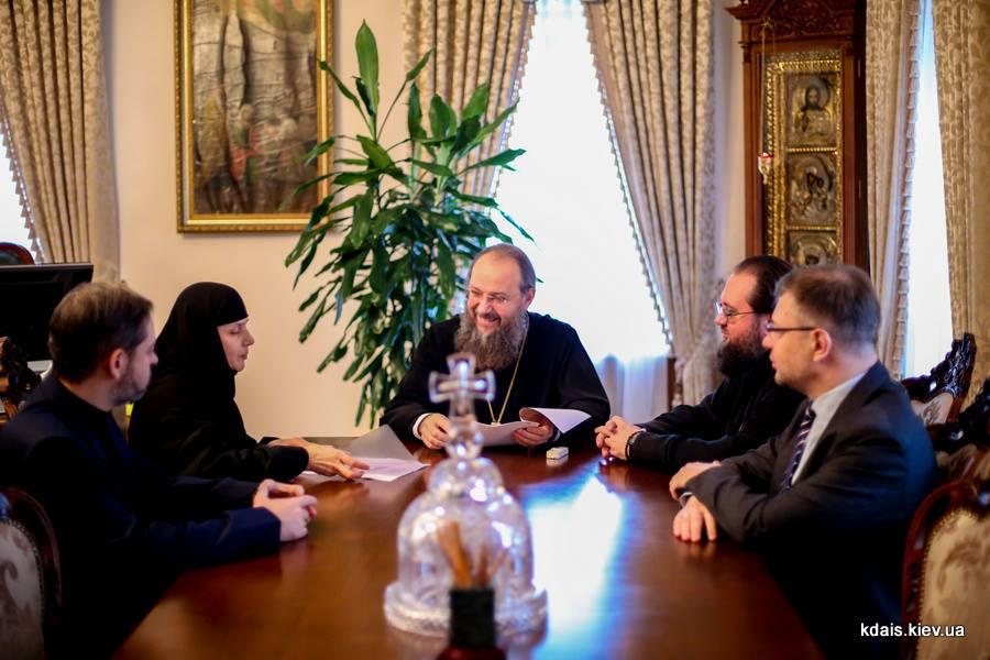 Академія УПЦ обговорює умови співпраці з Міжнародної асоціацією православних богословських шкіл