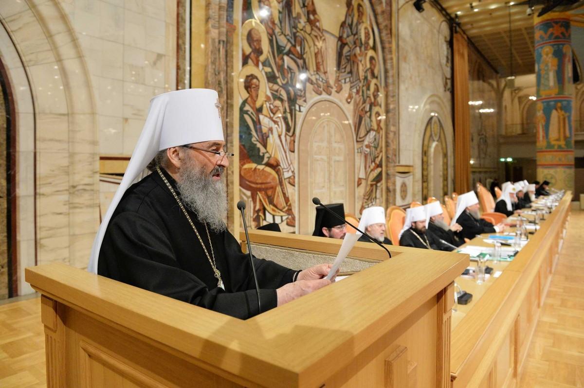 УПЦ просит на соборе РПЦ большей самостоятельности