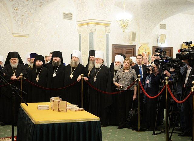Глава РПЦ презентовал сборник своих цитат о церкви, политике и Украине