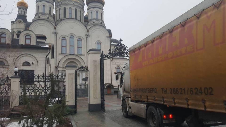 УПЦ направила 2910 гігієнічних і продуктових наборів жителям Донбасу