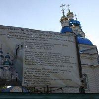 Суд вчергове визнав недійсним переведення храму УПЦ (МП) в УПЦ КП на Донччині