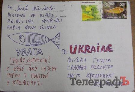 Священик з Папуа — Нової Гвінеї просить українців поділитися різдвяними подарунками з дітьми-папуасами