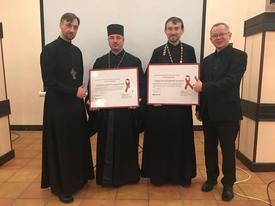 На Київщині відбувся міжконфесійний семінар з розвитку партнерства у подоланні ВІЛ/СНІДу
