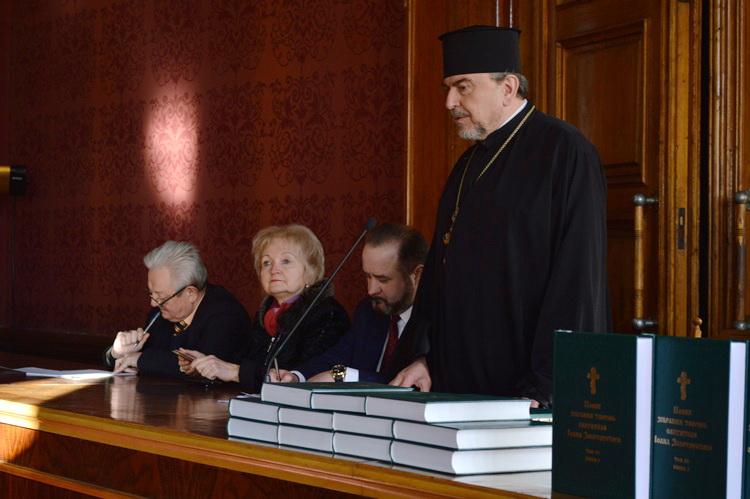 Український переклад Іоана Золотоустого та Ієроніма Стридонського презентували у Чернівецькому національному університеті