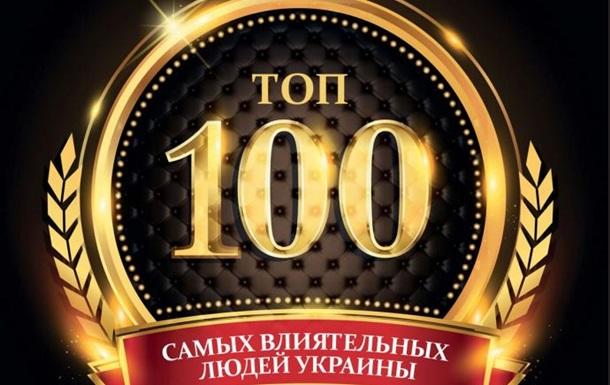 В топ-100 влиятельных украинцев 2017 года вошли иерархи церквей