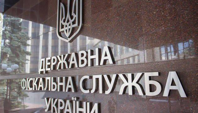 Неприбуткові релігійні організації України автоматично перенесуть до нового реєстру