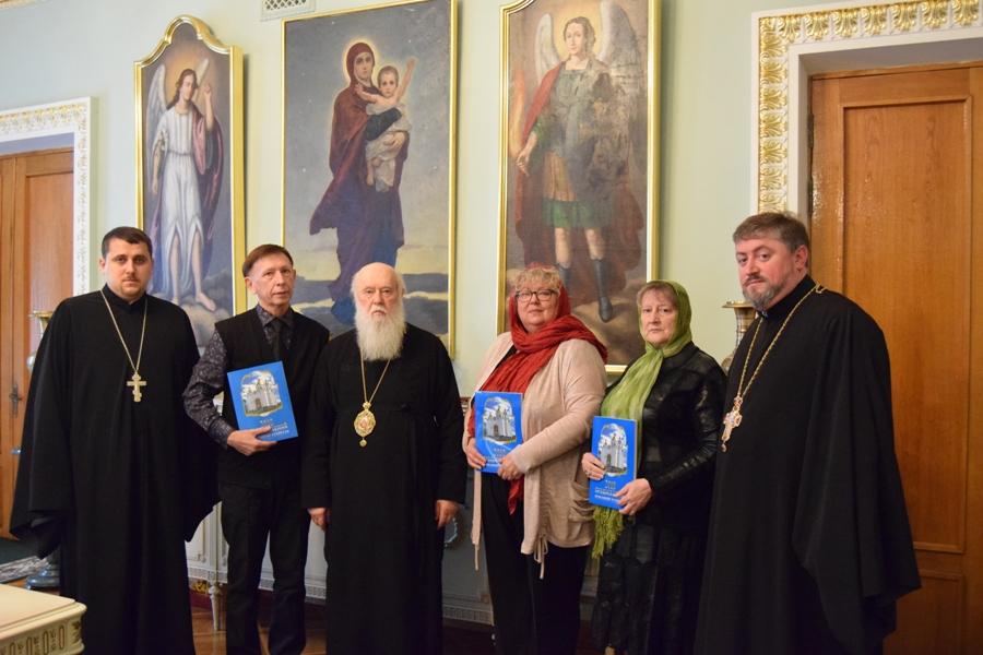 Предстоятель УПЦ КП і голова Українського товариства глухих обговорили питання співпраці