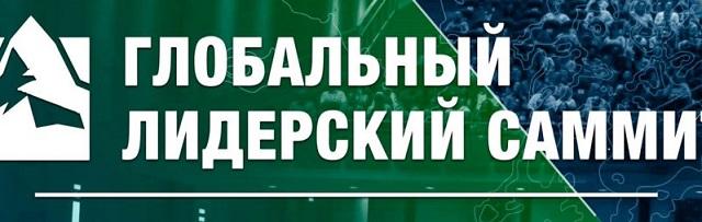 В Харькове и Одессе протестанты проведут Глобальные лидерские саммиты