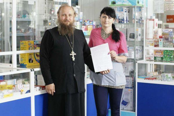 На Запорожье аптека отказалась от продажи гормональных контрацептивов после бесед со священником