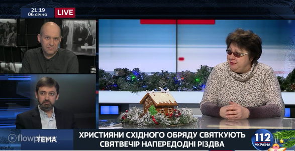 За участю відомих українських релігієзнавців відбувся двохгодинний Різдвяний ефір