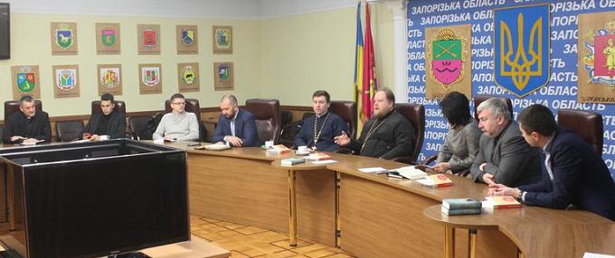 Глава Запорожской обладминистрации встретился с иерархами УПЦ КП, УПЦ (МП) и призвал брать пример с детей