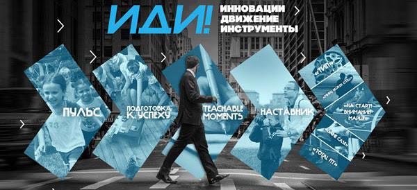 Протестанты проведут в Киеве серию тренингов по подготовке к эффективному христианскому служению детям, подросткам и семьям