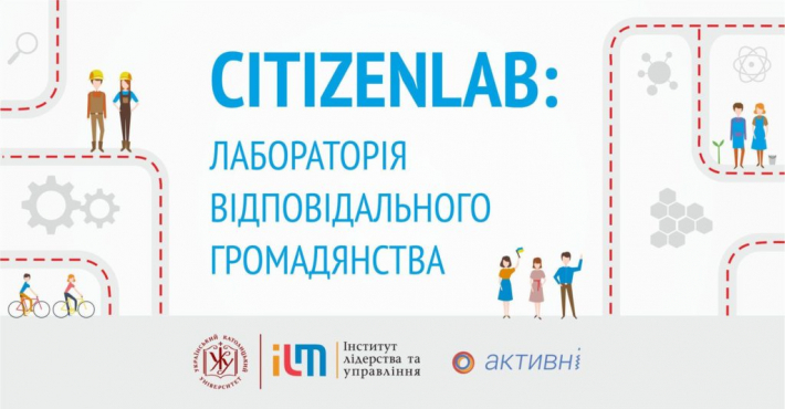 Інститут лідерства та управління Українського католицького університету вирушає на Донеччину з проектом «СitizenLab»