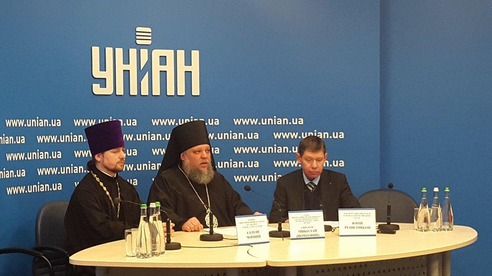 Екс-голова Держкомрелігій закликав уникати мови ворожнечі