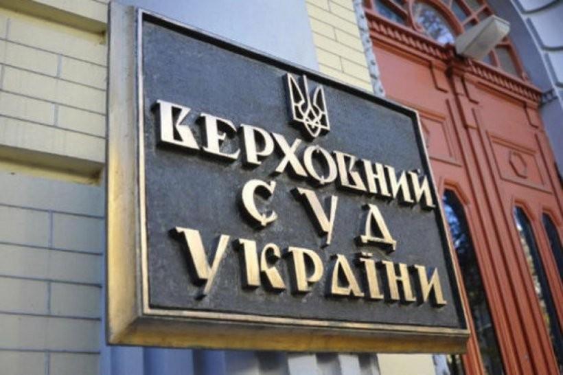Верховний Суд відхилив касаційну скаргу громади УПЦ КП щодо спірного храму