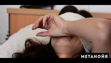 В Киеве презентовали фильм «Метаноя» из жизни баптисткой семьи