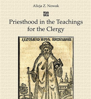 У Кракові вийшла книга, в якій розглядаються православні церковні реформи у Польсько-Литовській державі