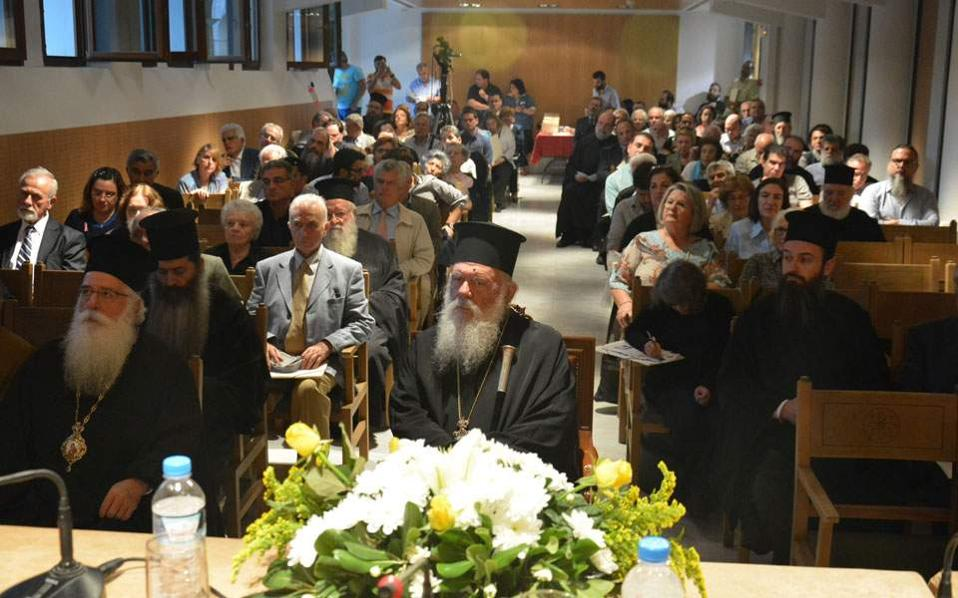 Елладська Православна Церква рішуче підтримує протест вірян проти назви сусідньої держави — Македонії