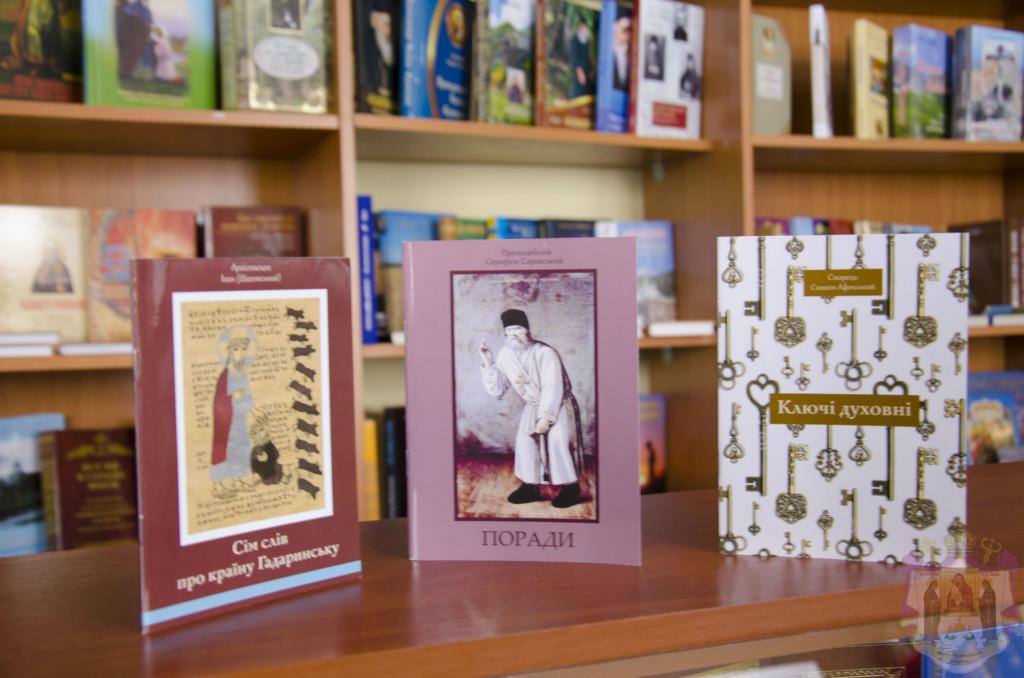 Івано-Франківська єпархія УПЦ презентувала добірку книжок українською мовою