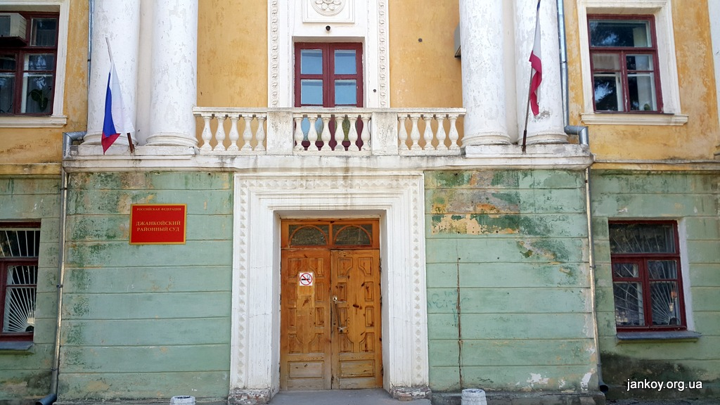 Мусульманин в Крыму привлечен к ответственности за публикацию 2012 года