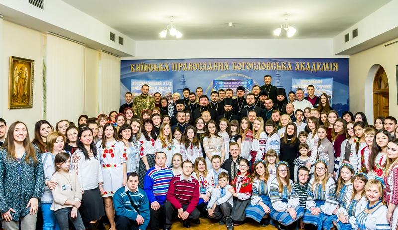 УПЦ КП проведе Всеукраїнський з'їзд православної молоді