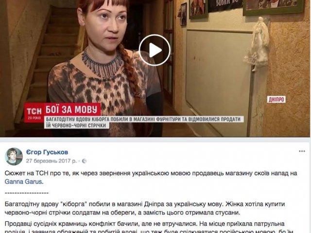 Дуже рідко бачив, щоб російськомовні переходили на мову співрозмовника...