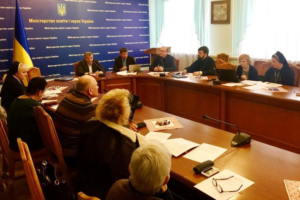 Громадська рада з питань співпраці з церквами при Міністерстві освіти затвердила план роботи на 2018 рік