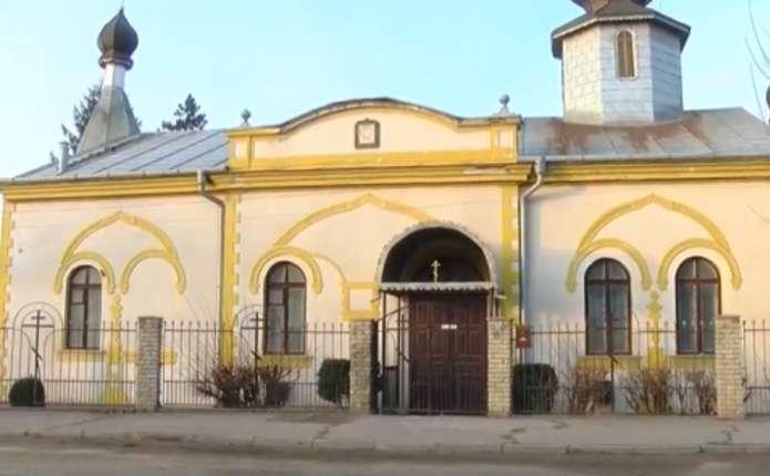 Московський Собор відсторонив настоятеля старообрядницької церкви у Чернівцях