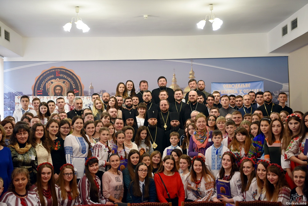 Всеукраїнський з'їзд молоді УПЦ КП відбувся за участю мусульман, протестантів й католиків