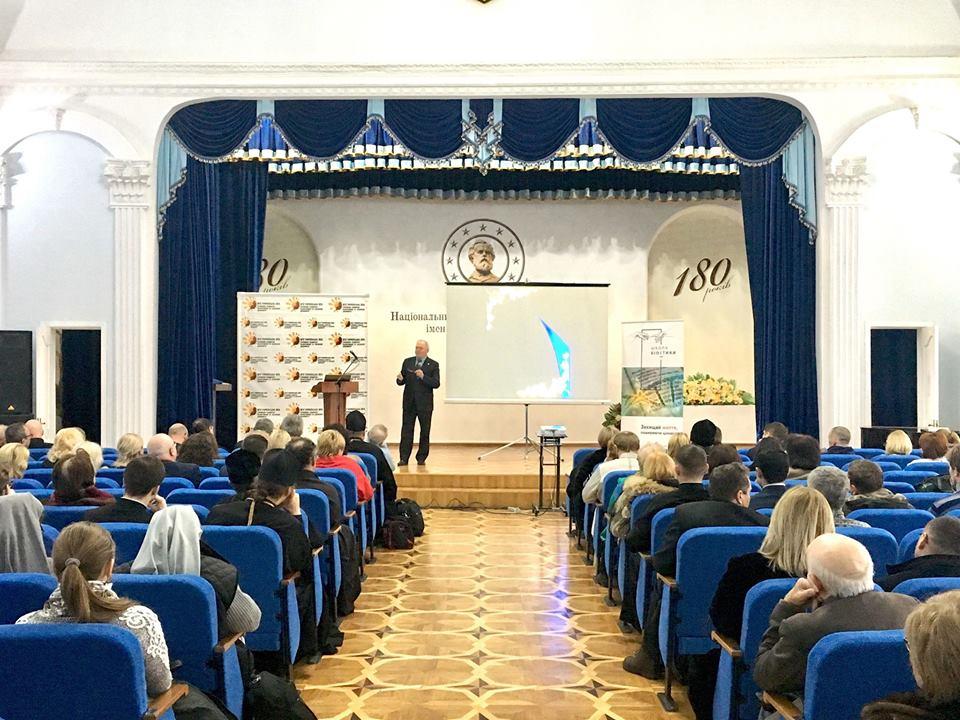 Академісти УПЦ КП прослухали лекцію італійського богослова