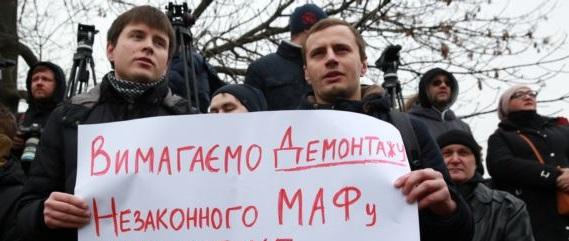 Комісія КМДА підтримала петицію про знесення споруди УПЦ біля Десятинки
