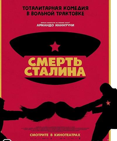 Иерархи РПЦ все чаще защищают Сталина