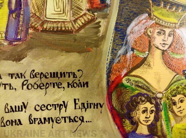 У Софії Київській презентують унікальний комікс про Анну Ярославну